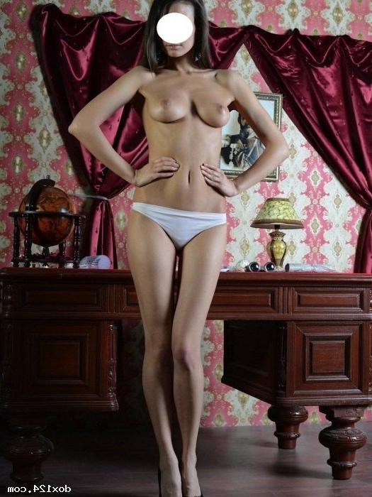 Проститутка Дарина, 44 года, метро Цветной бульвар