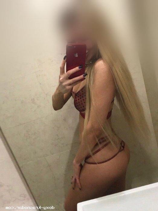 Проститутка Изабелла, 38 лет, метро Бульвар адмирала Ушакова