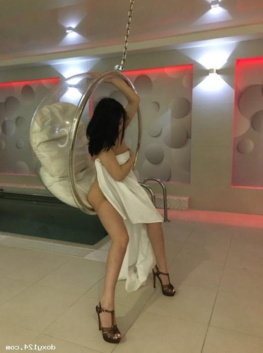 Проститутка Ксеня, 33 года, метро Деловой центр