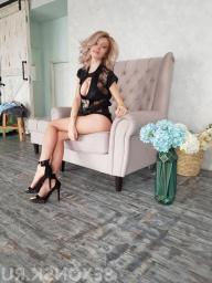 Проститутка Зина, 31 год, метро Алтуфьево